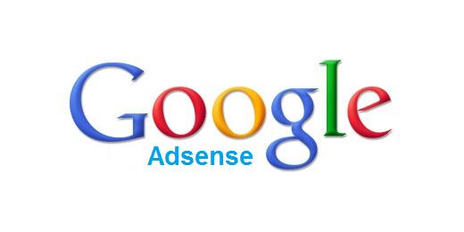 グーグルアドセンスとは
