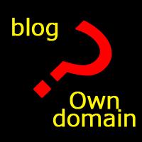 トレンドアフィリエイトは無料ブログと独自ドメイン
