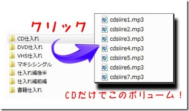 onseifile