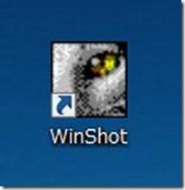 Winshotの使い方