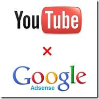 Youtubeにアドセンスを関連付け動画を収益化する方法